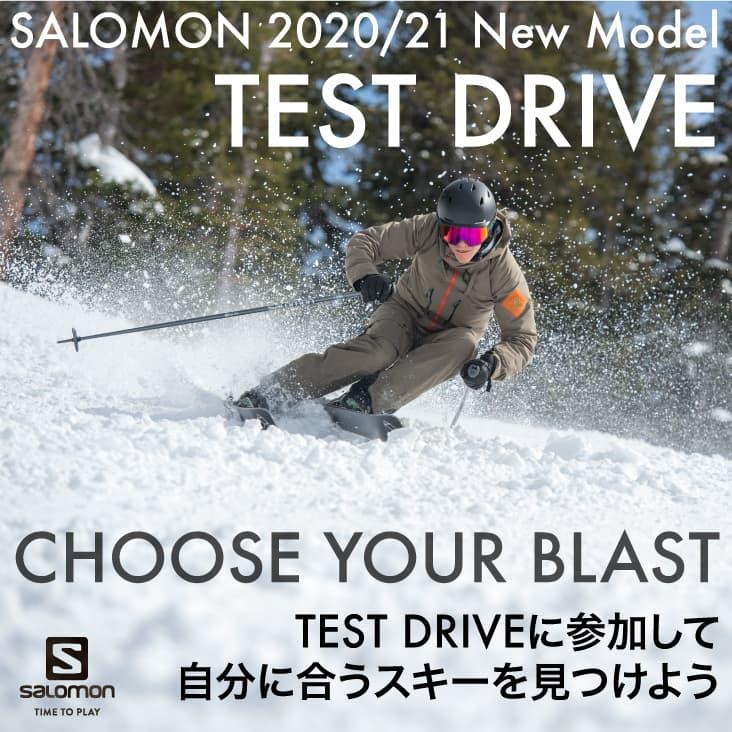 2020 New Model TEST DRIVE